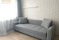 Mieszkanie do wynajęcia, Wrocław Tarnogaj, 45 m²