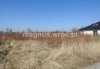 Działka na sprzedaż, Suchy Dwór, 3162 m² | Morizon.pl | 0770 nr2