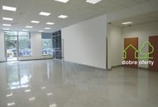 Biuro do wynajęcia, Warszawa Okęcie, 117 m²