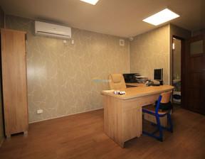 Biuro do wynajęcia, Bielawa, 27 m²