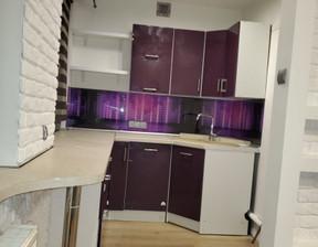 Mieszkanie na sprzedaż, Zabrze Rokitnica, 36 m²