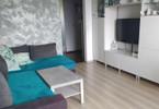 Morizon WP ogłoszenia | Mieszkanie na sprzedaż, Gliwice Łabędy, 74 m² | 0582