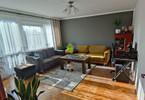 Morizon WP ogłoszenia | Mieszkanie na sprzedaż, Kraków Kurdwanów, 61 m² | 5725