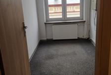 Biuro do wynajęcia, Rzeszów Śródmieście, 8 m²