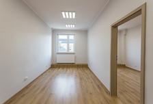 Biurowiec do wynajęcia, Elbląg Śródmieście, 38 m²