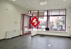 Morizon WP ogłoszenia   Lokal do wynajęcia, Warszawa Mokotów, 69 m²   7518