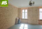 Morizon WP ogłoszenia | Mieszkanie na sprzedaż, Gliwice Śródmieście, 91 m² | 8220