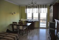 Mieszkanie na sprzedaż, Łódź Chojny, 43 m²