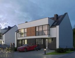 Morizon WP ogłoszenia | Dom na sprzedaż, Skawina, 120 m² | 2659