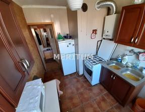 Mieszkanie na sprzedaż, Będzin Śmigielskiego, 53 m²