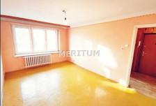 Mieszkanie na sprzedaż, Będzin CYNKOWA, 38 m²