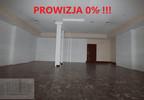 Lokal usługowy do wynajęcia, Łódź Śródmieście, 104 m² | Morizon.pl | 0340 nr2