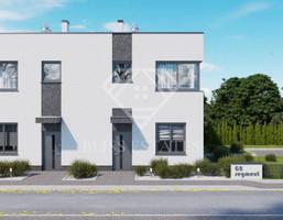 Morizon WP ogłoszenia | Dom na sprzedaż, Sękocin Stary Rolna, 99 m² | 2428