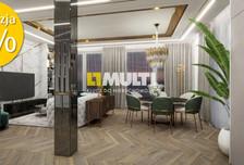 Mieszkanie na sprzedaż, Ustronie Morskie, 44 m²