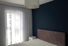 Mieszkanie do wynajęcia, Katowice Dąb, 38 m²