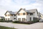 Morizon WP ogłoszenia | Dom na sprzedaż, Komorniki, 96 m² | 2443