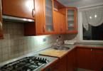Morizon WP ogłoszenia | Mieszkanie do wynajęcia, Warszawa Kabaty, 61 m² | 5418