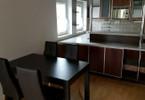 Morizon WP ogłoszenia | Mieszkanie do wynajęcia, Warszawa Ursynów, 70 m² | 3036