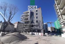 Mieszkanie na sprzedaż, Bydgoszcz Kapuściska, 61 m²