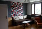 Morizon WP ogłoszenia | Mieszkanie na sprzedaż, Wrocław Gaj, 82 m² | 6712