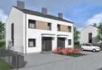 Morizon WP ogłoszenia | Dom na sprzedaż, Kostrzyn, 96 m² | 2266