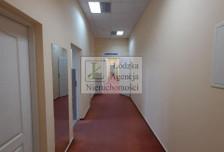 Biuro do wynajęcia, Łódź Śródmieście, 175 m²