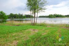 Działka na sprzedaż, Pasym Tadeusza Kościuszki, 4667 m²