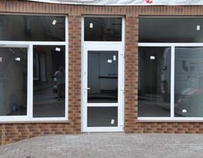 Biuro do wynajęcia, Jarocin, 75 m²