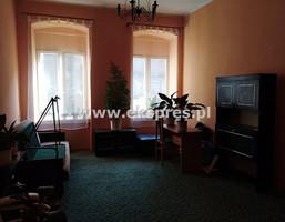 Morizon WP ogłoszenia | Mieszkanie na sprzedaż, Łódź Górna, 35 m² | 7385