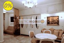 Mieszkanie na sprzedaż, Warszawa Stare Miasto, 40 m²