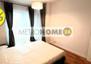 Morizon WP ogłoszenia | Mieszkanie na sprzedaż, Warszawa Służewiec, 57 m² | 8614