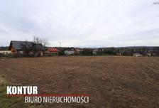 Działka na sprzedaż, Pogwizdów, 1169 m²