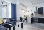 Morizon WP ogłoszenia | Mieszkanie na sprzedaż, Wrocław Stare Miasto, 50 m² | 6927