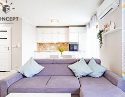 Morizon WP ogłoszenia | Mieszkanie na sprzedaż, Bielany Wrocławskie Serialowa, 94 m² | 6091