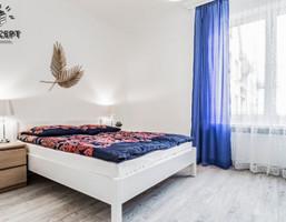 Morizon WP ogłoszenia | Mieszkanie na sprzedaż, Wrocław Stare Miasto, 60 m² | 0316