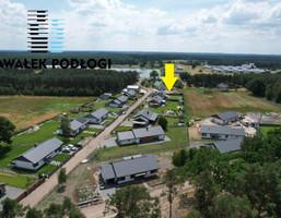 Morizon WP ogłoszenia | Dom na sprzedaż, Czarne Błoto, 118 m² | 9206