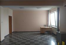 Biuro do wynajęcia, Zielona Góra Centrum, 40 m²
