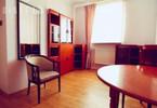 Morizon WP ogłoszenia | Mieszkanie do wynajęcia, Warszawa Nowe Miasto, 35 m² | 4786