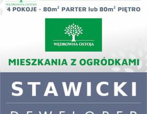 Mieszkanie w inwestycji Wędrowna Ostoja, Szczecin, 80 m²