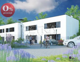 Morizon WP ogłoszenia | Dom na sprzedaż, Nowa Wola, 97 m² | 6535