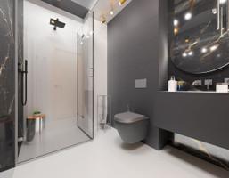 Morizon WP ogłoszenia | Mieszkanie w inwestycji House Pack, Katowice, 30 m² | 5662