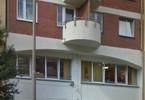 Morizon WP ogłoszenia | Mieszkanie na sprzedaż, Wrocław Śródmieście, 65 m² | 7747