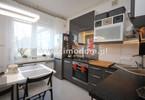 Morizon WP ogłoszenia | Mieszkanie na sprzedaż, Wrocław Przedmieście Świdnickie, 52 m² | 9399