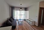 Morizon WP ogłoszenia | Mieszkanie na sprzedaż, Warszawa Ochota, 55 m² | 8856