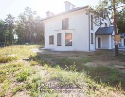 Morizon WP ogłoszenia | Dom na sprzedaż, Antoninów, 260 m² | 4181