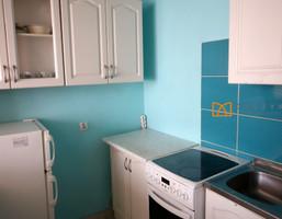 Morizon WP ogłoszenia | Mieszkanie na sprzedaż, Katowice Śródmieście, 43 m² | 6990