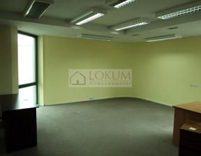 Biuro do wynajęcia, Lublin LSM, 170 m²