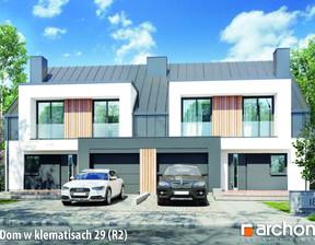 Dom na sprzedaż, Stare Babice, 150 m²
