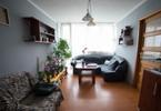Morizon WP ogłoszenia | Mieszkanie na sprzedaż, Wrocław Gajowice, 35 m² | 1063