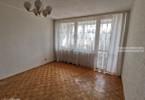 Morizon WP ogłoszenia | Mieszkanie na sprzedaż, Wrocław Gądów Mały, 50 m² | 4251